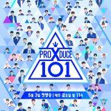 『PRODUCE X 101』全練習生のプロフィールをご紹介!年齢や身長・体重、経歴は?