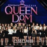 Mnet『Queendom』放送開始!K-POPガールズグループカムバック合戦を制するのはどのグループ…?