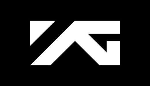 YG Entertainment練習生出身K-POPアイドル(歌手)をご紹介!