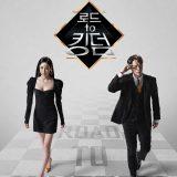 【随時更新】Mnet『Road to Kingdom』ステージ動画まとめ