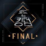 Mnet『Road to Kingdom』最終回動画まとめ!カムバックバトルを制したのは…?