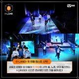 """Mnet『I-LAND』2話・3話""""シグナルソングテスト""""まとめ"""