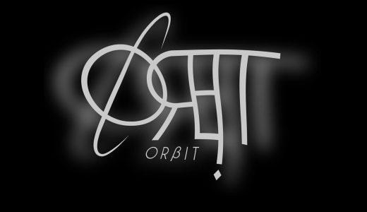 【PRODUCE101 JAPAN出身】ORβITのメンバープロフィールをご紹介!