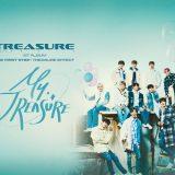 TREASUREが2021年1月11日にフルアルバムをリリース!楽曲制作にはあの人が関わっている?【楽曲解説つき】